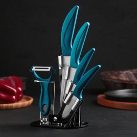 Набор кухонный «Море», 5 предметов: 4 ножа 7,5/10/13/15 см, овощечистка, на подставке, цвет морской волны