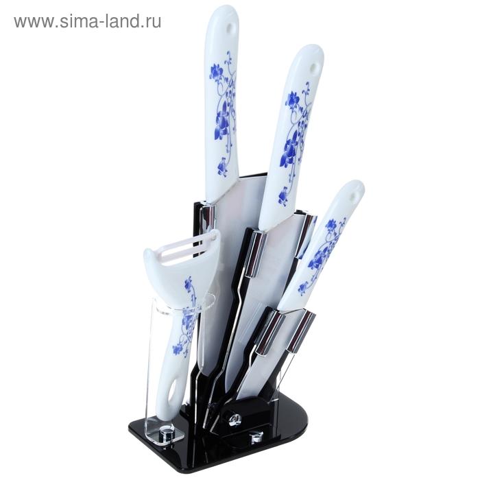 """Набор кухонный """"Синяя лоза"""", 4 предмета на подставке: 3 керамических ножа, лезвия 10 см, 15,5 см, 15,5 см, овощечистка"""