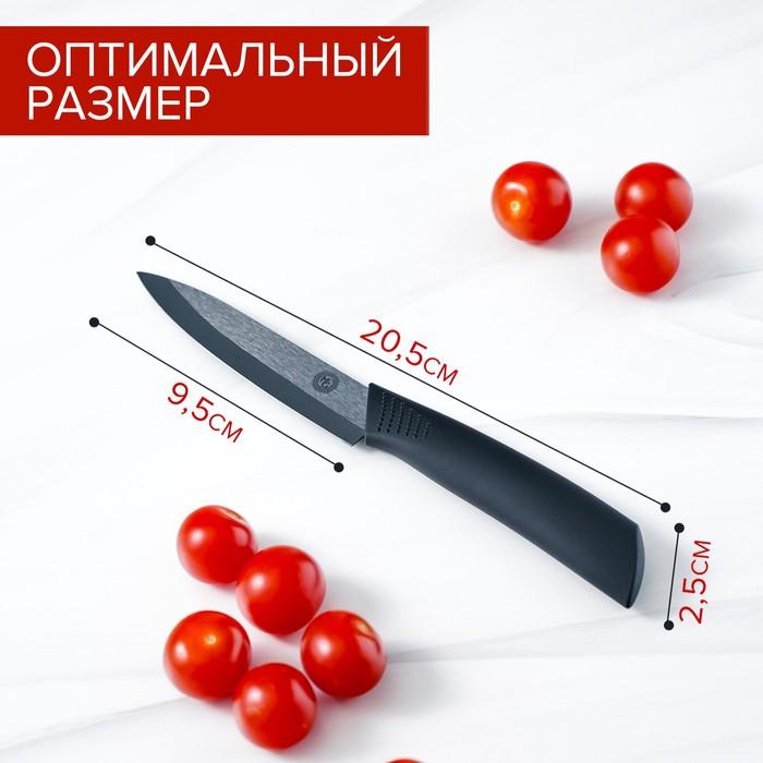 """Нож керамический """"Black"""" лезвие 9,5 см, ручка soft touch"""