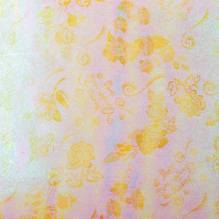 """Бумага упаковочная перламутровая """"Пышная роза"""", жёлтый, 50 х 70 см"""