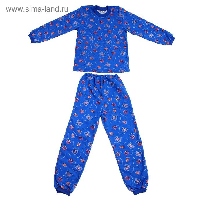 Детская пижама 186 (64), рост 122, цвета МИКС