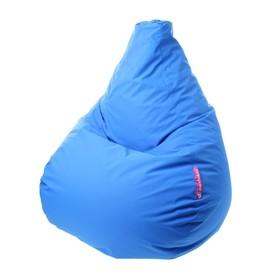 """Кресло-мешок """"Капля"""", S, d85/h130, цвет синий"""
