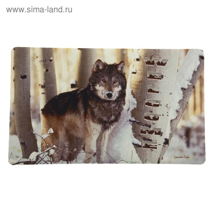 """Коврик придверный 45х75 см """"Волк"""""""