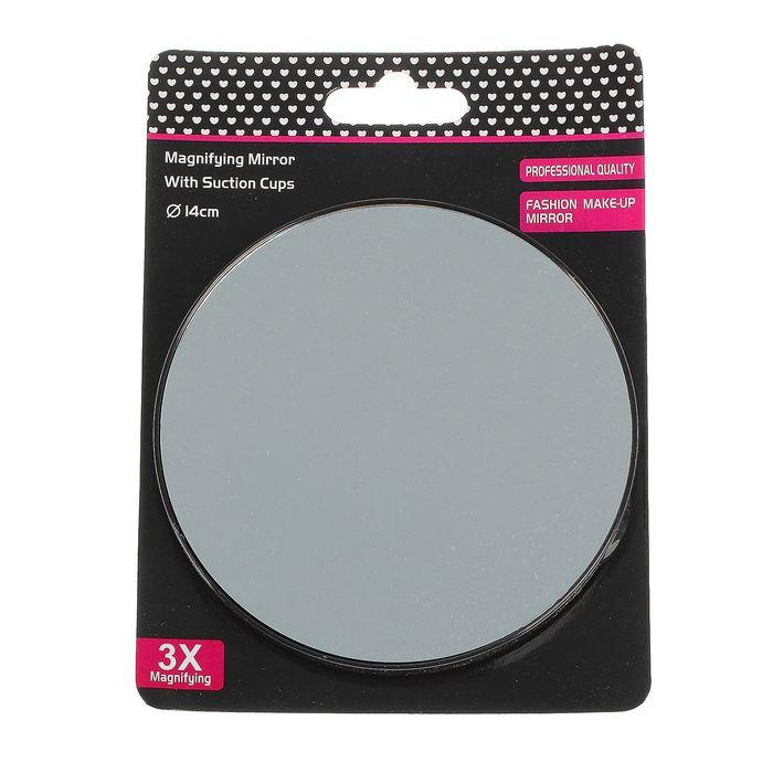 Зеркало для макияжа, с трёхкратным увеличением, одностороннее, круглое, d=14см, на присосках, цвет чёрный