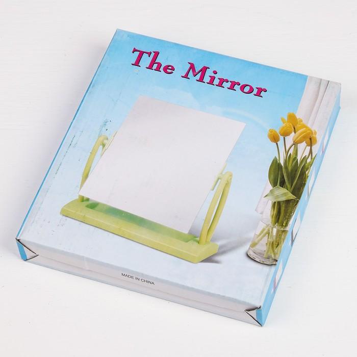 Зеркало на подставке «Палитра», прямоугольное, без увеличения, одностороннее, цвет розовый