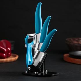 Набор кухонный «Море», 4 предмета, на подставке, цвет голубой