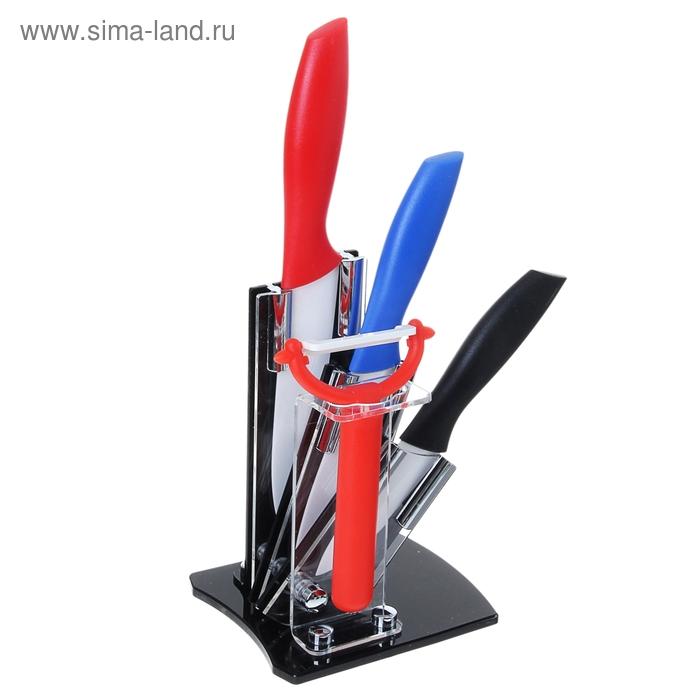 """Набор кухонный """"Монпансье"""", 4 предмета на подставке: 3 ножа, лезвия 8 см, 10 см, 13 см, овощечистка"""