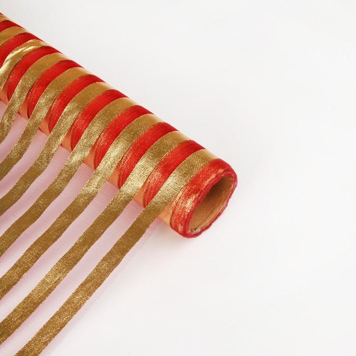 """Органза """"Золотая полоса"""", бордовый, 0,48 х 4,5 м"""