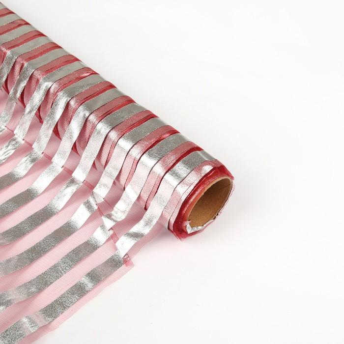 """Органза """"Серебряная полоса"""", бордовый, 0,48 х 4,5 см"""