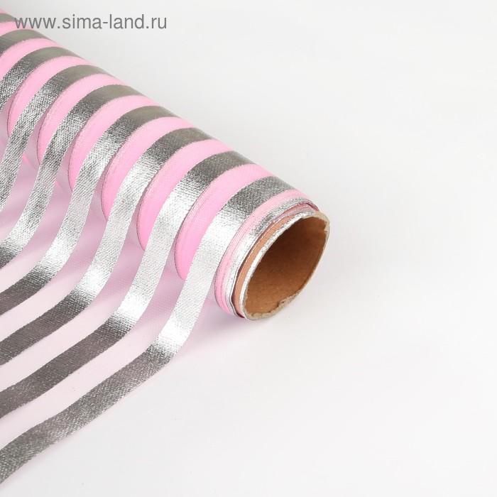 """Органза """"Серебряная полоса"""", цвет розовый"""
