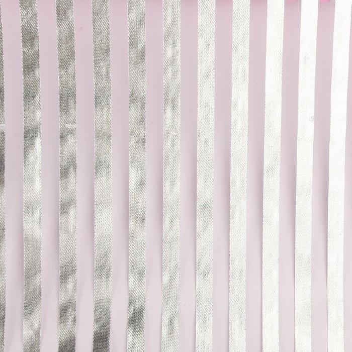 """Органза """"Серебряная полоса"""", розовый, 0,48 х 4,5 см"""