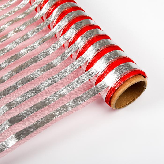 """Органза """"Серебряная полоса"""", красный, 0,48 х 4,5 см"""
