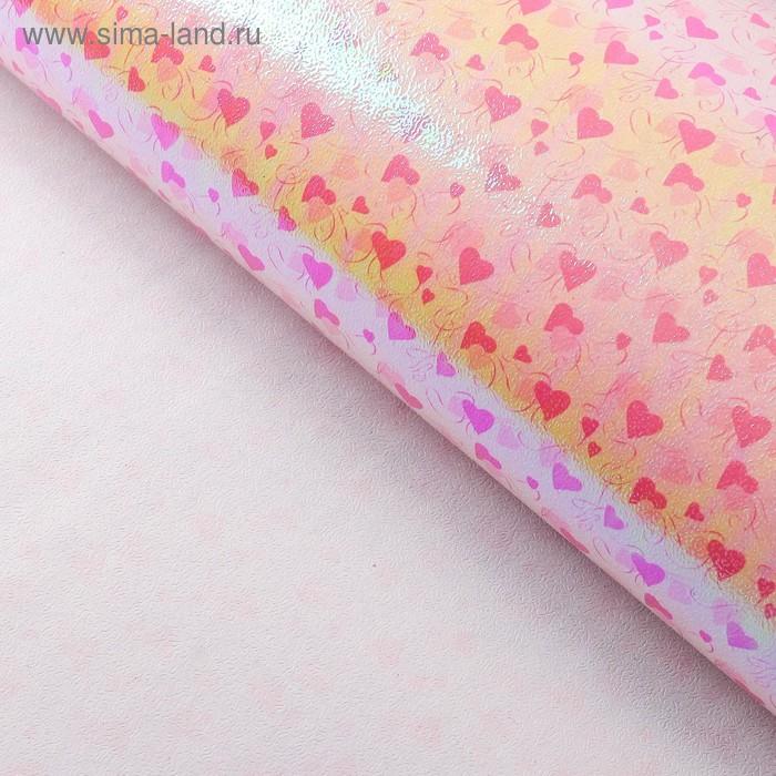 "Бумага упаковочная перламутровая ""Два сердца"", цвет розовый"