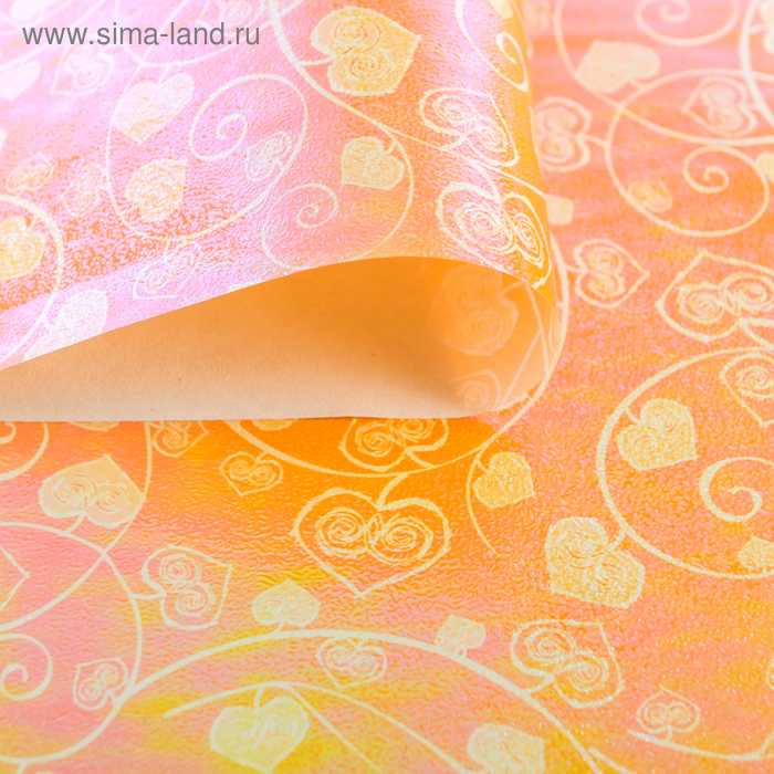 "Бумага упаковочная перламутровая ""Вальс сердец"", цвет жёлтый"