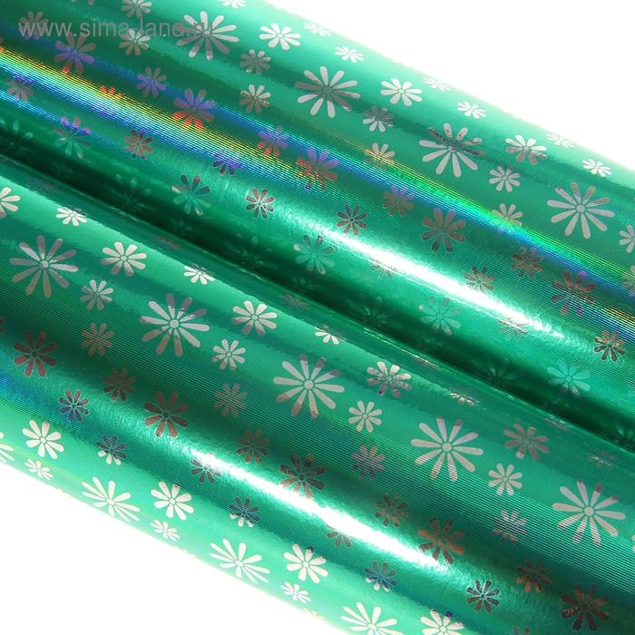 """Бумага упаковочная с голографическим эффектом """"Цветочная поляна"""", цвет зелёный"""