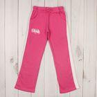 Брюки для девочки, рост 116-122 см, цвет розовый  М-220
