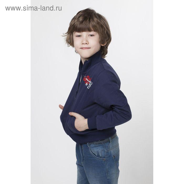 Толстовка для мальчика, рост 116-122 см, цвет чернила М-130_Д