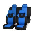 Авточехлы универсальные, набор 10 предметов, черно-синие