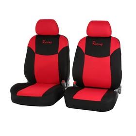 Авточехлы универсальные Racing, набор 10 предметов, черно-красные