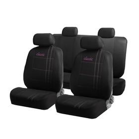 Авточехлы универсальные Classic, набор 10 предметов, черно-фиолетовые