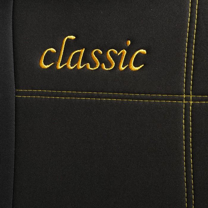 Авточехлы универсальные Classic, набор 10 предметов, черно-жёлтые