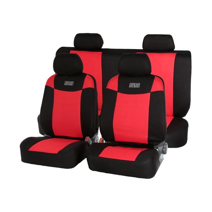 Авточехлы универсальные, набор 13 предметов, черно-красные