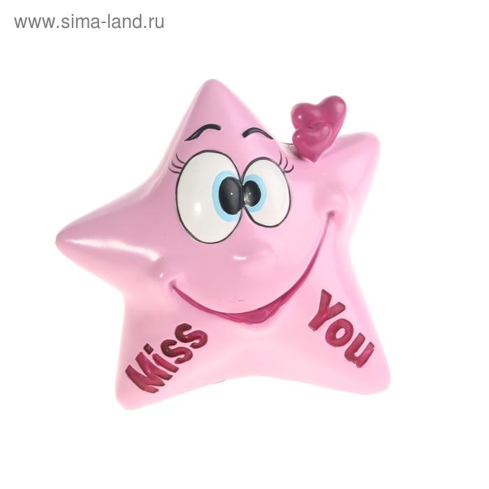 "Копилка ""Звездочка Miss you"" розовая"