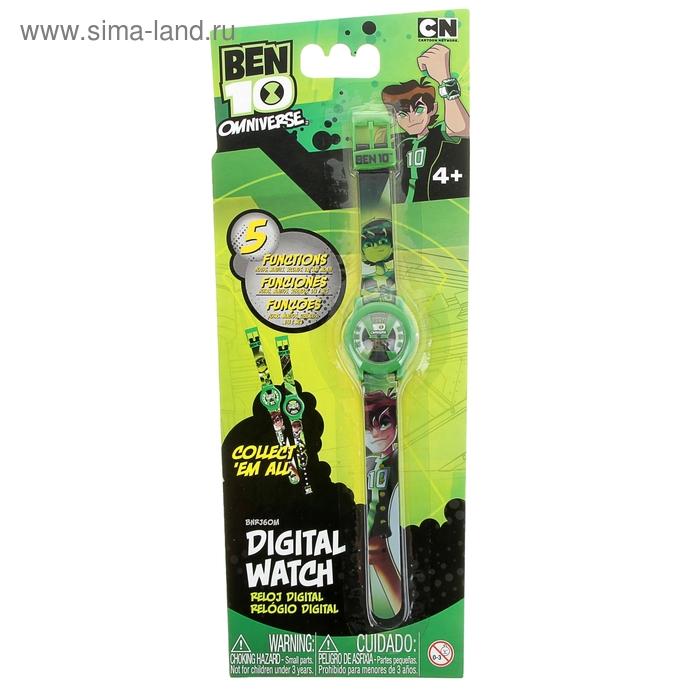 Часы детские наручные Ben 10, электронные, зеленые