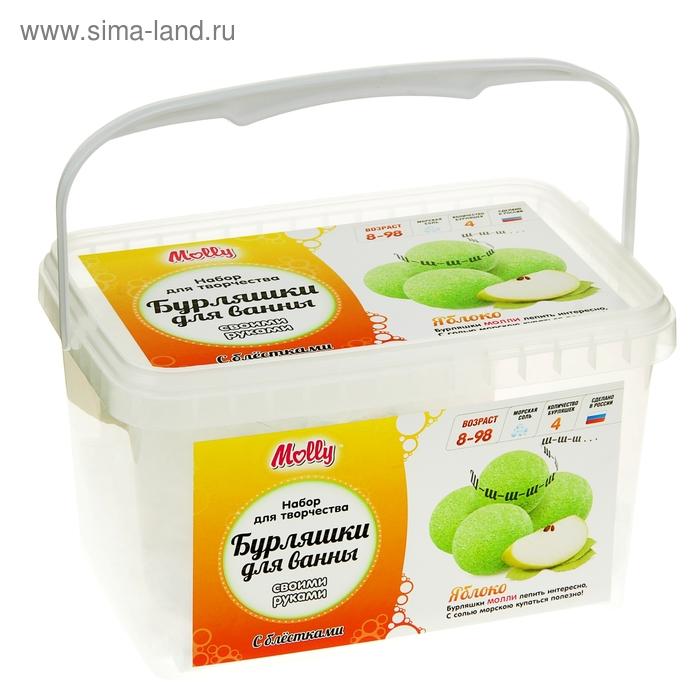 """Бурляшки для ванны своими руками """"Яблочные"""""""
