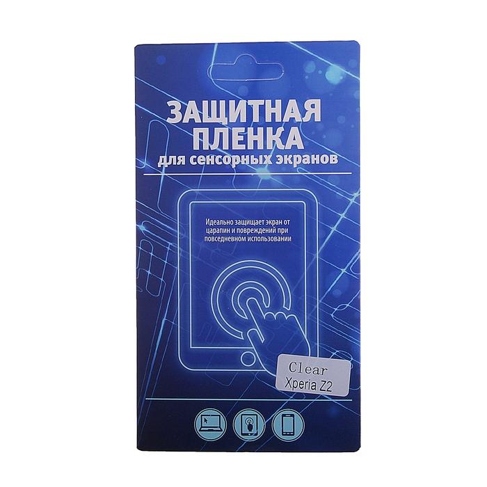 Защитная плёнка для Sony Xperia Z2, прозрачная, 1 шт.