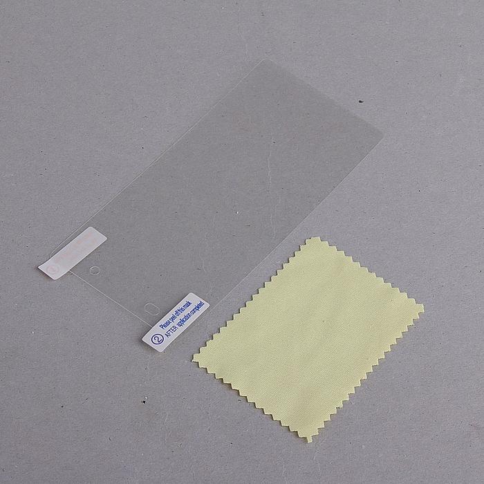 Защитная плёнка для Sony Xperia Z2, матовая, 1 шт.