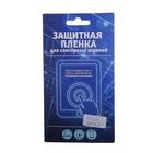 Защитная плёнка для Sony Xperia Z1, прозрачная, 1 шт.