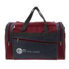 Сумка-трансформер спортивная, 1 отдел, 1 наружный карман, длинный ремень, цвет бордовый/серый