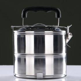 Ланч-бокс металлический 'Походный', 2 тарелки по 0.5 л Ош