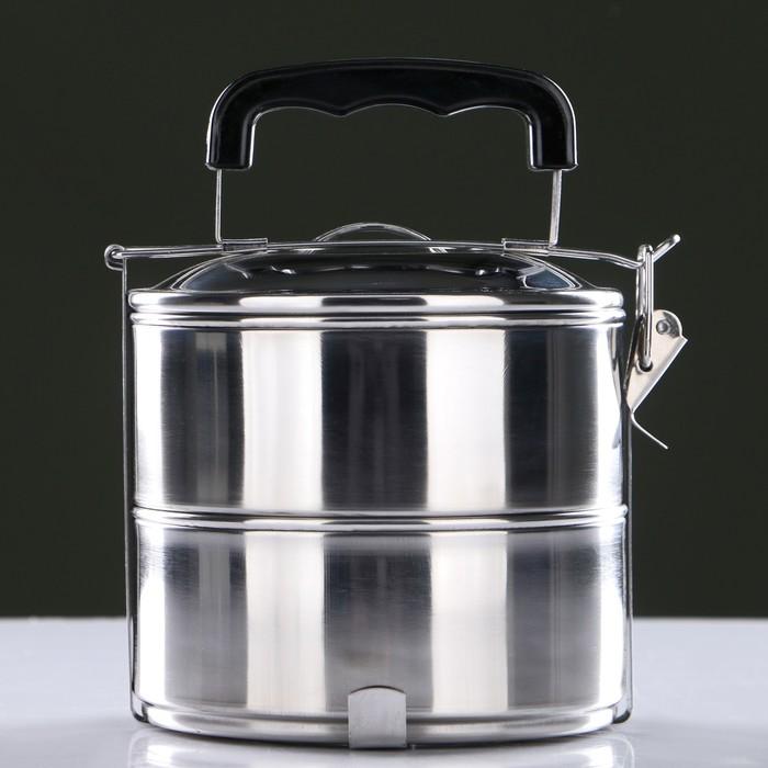"""Ланч-бокс """"Альструп"""", 1л, круглый, 2 тарелки, 14х17х18 см"""