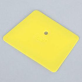 Universal scraper,10,5 cm, colour yellow