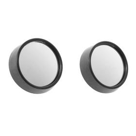 Зеркало сферическое 50 мм, с козырьком, чёрный на блистере, набор 2 шт.