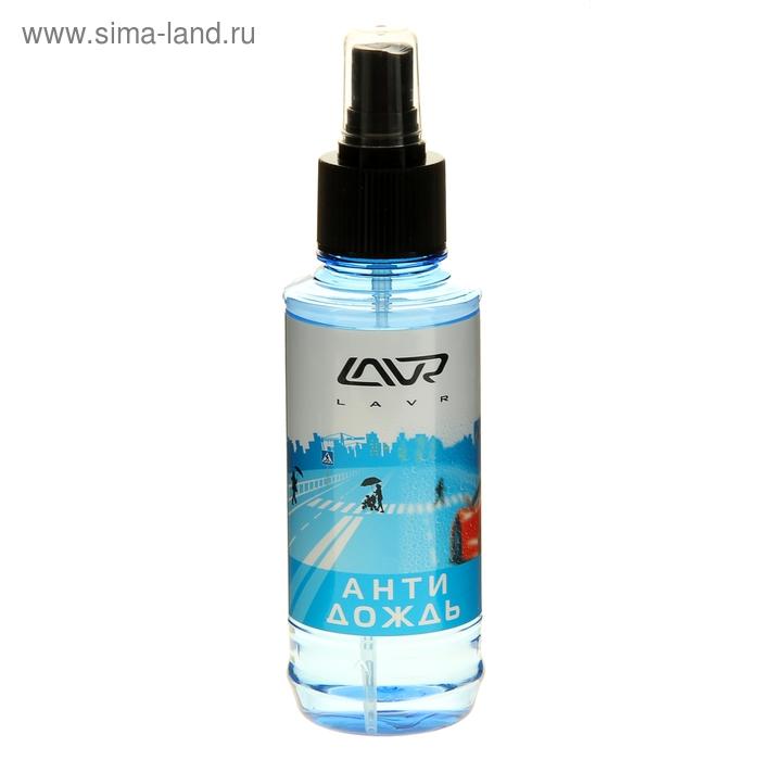 Антидождь Lavr, гидрофобное средство для стёкол с грязеотталкивающим эффектом, 185 мл