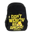 Рюкзак моложежный Angry Birds 43х31х17,5 Cite Style, чёрный
