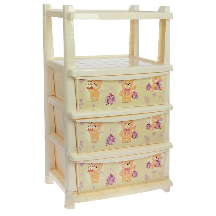 Комод для игрушек Bears с полками, 3 выдвижных ящика, цвет слоновая кость