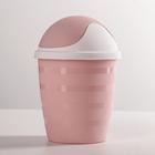 Контейнер для мелкого косметического мусора 1,5 л Beauty, цвет МИКС - фото 1709612
