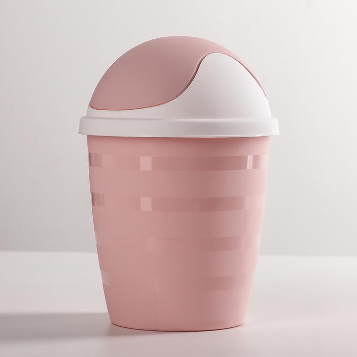 Контейнер для мелкого косметического мусора 1,5 л Beauty, цвет МИКС