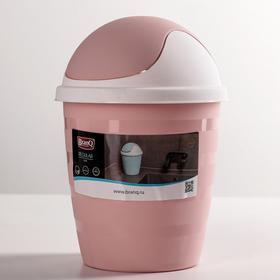 Контейнер для мелкого косметического мусора 1,5 л Beauty, цвет МИКС - фото 1709615