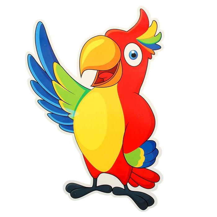 Картинка попугай для детей, ржачными надписями