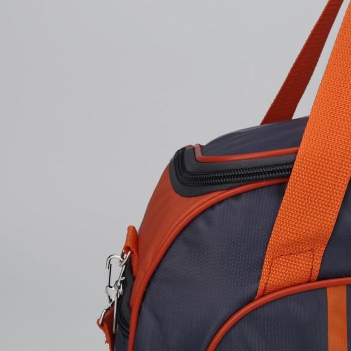 Сумка спортивная на молнии, 1 отдел, 3 наружных кармана, длинный ремень, серый/оранжевый