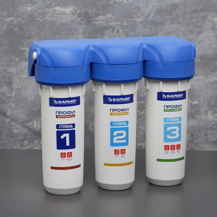 """Система для фильтрации воды """"Барьер Профи. Complex"""", цвет белый"""
