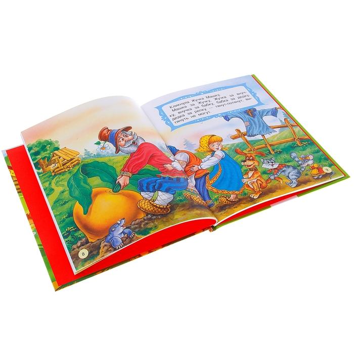 Книги с крупными буквами «Репка»