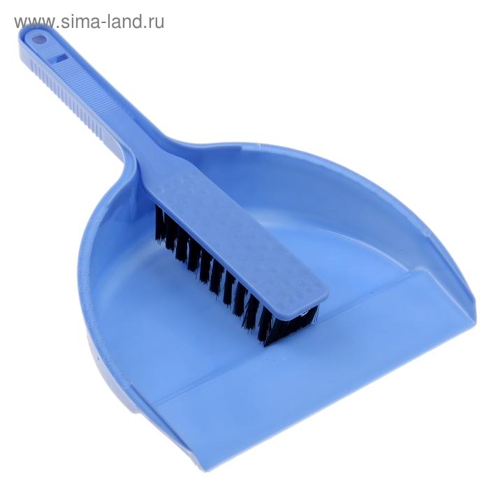 """Набор для уборки """"Чистюля"""", 2 предмета: совок, щетка, цвета МИКС"""