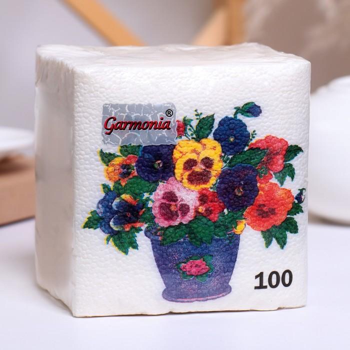"""Салфетки бумажные, Гармония цвета, многоцветие """"Анютины глазки"""" 100 л"""