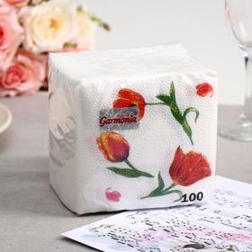 Салфетки бумажные «Гармония цвета. Тюльпаны», 100 шт.